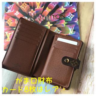 LOUIS VUITTON - ルイヴィトン  ✨超極美品クラス✨希少なカード8枚がま口財布💕