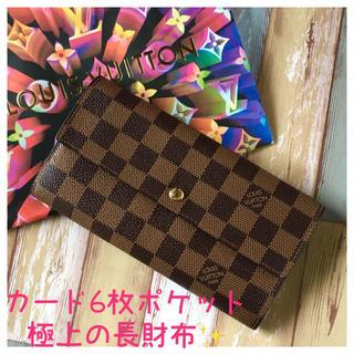 LOUIS VUITTON - ルイヴィトン  超極上品のダミエ長財布✨カード6枚ポケット装備❤️