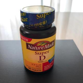 オオツカセイヤク(大塚製薬)のネイチャーメイド ビタミンD(ビタミン)