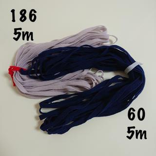グンゼ(GUNZE)のGUNZE ウーリースピンテープ(60、186)計10m(生地/糸)