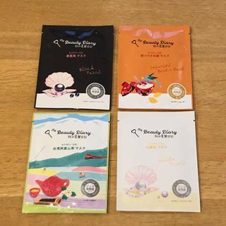 ワタシノキレイニッキ(我的美麗日記([私のきれい日記))の私的美麗日記 パック 4枚(パック/フェイスマスク)