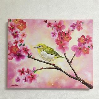 春が来た!高級油絵 肉筆油絵 F3『原画』✨送料無料✨