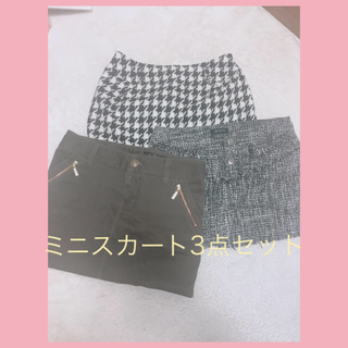 EGOIST - ミニスカート3点セット♡サリア、セシルマクビー、EGOIST