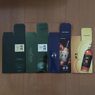 サントリー(サントリー)のウイスキー専用カートン 新品(ウイスキー)