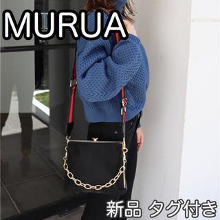 MURUA - MURUA ショルダーバッグ 新品 ライン