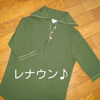 レナウン 美品★高級ニット セーラー襟(ニット/セーター)