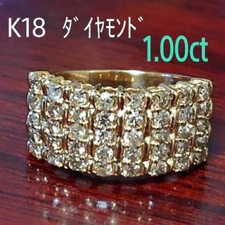 K18 ダイヤモンド 1.00ct リング  天然 ダイヤ