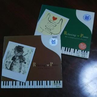 広橋真紀子 リラクシングピアノ(ヒーリング/ニューエイジ)