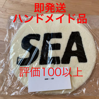 wind and sea round mat