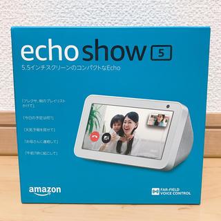 エコー(ECHO)のEcho Show 5 (エコーショー5) (スピーカー)