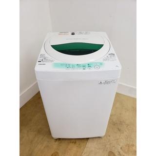 東芝 - 東芝 洗濯機 5kg 東京 神奈川 指定地域送料無料!