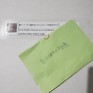 太郎君様専用ページ(ポスター)