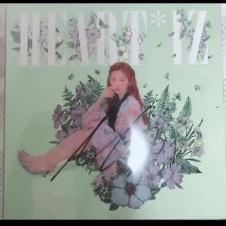 AKB48 - IZ*ONE サイン入りCD
