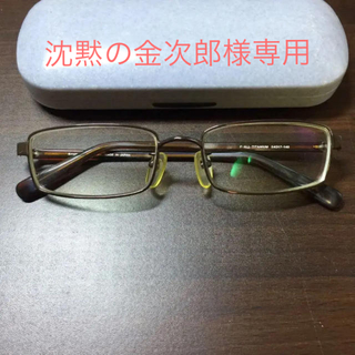 エンパイア(EMPIRE)の【Empire】DRAVE-5514 MADE IN JAPAN めがね 眼鏡(サングラス/メガネ)