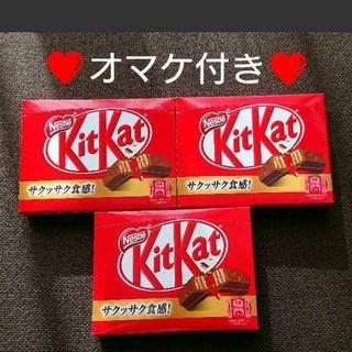 チョコレート(chocolate)のネスレ キットカット ミニ 3枚入り × 3箱 ☆ オマケ付き ☆ ポイント消化(菓子/デザート)