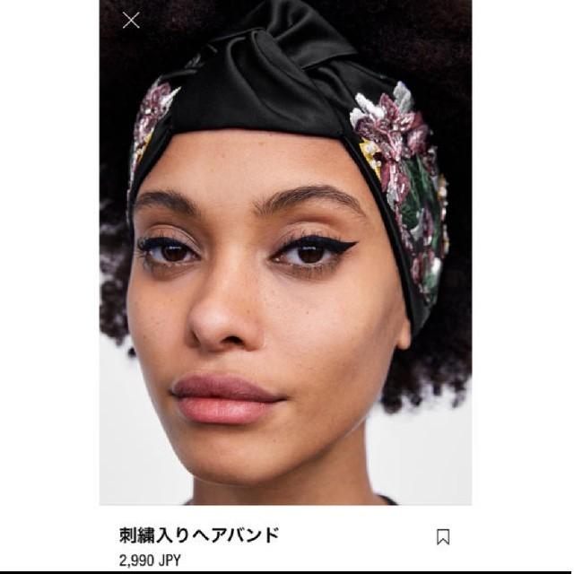 ZARA(ザラ)のザラ 刺繍 ヘアバンド ヘアターバン レディースのヘアアクセサリー(ヘアバンド)の商品写真