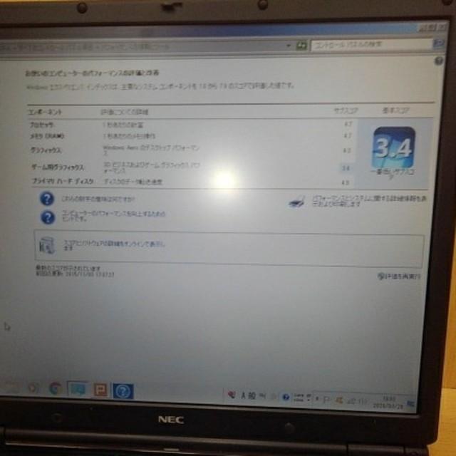 NEC(エヌイーシー)のノートパソコン VY18A/W-4 スマホ/家電/カメラのPC/タブレット(ノートPC)の商品写真