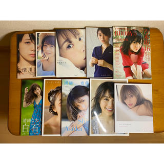 ノギザカフォーティーシックス(乃木坂46)の写真集セット(アート/エンタメ)