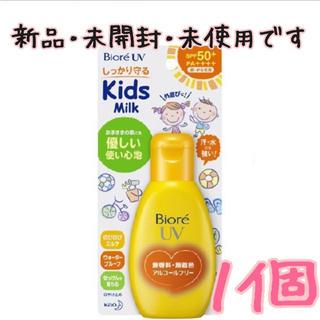 ビオレ(Biore)のビオレ さらさらUV のびのびキッズミルク 90g 1本(日焼け止め/サンオイル)