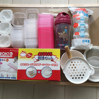 アカチャンホンポ(アカチャンホンポ)のベビー セット品 食器 タッパー マグ ケース(離乳食器セット)