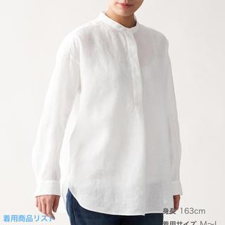 MUJI (無印良品) - 無印良品フレンチリネン洗いざらしチュニック 婦人M~L・白
