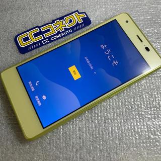 キョウセラ(京セラ)の【無保証】KYV44 Qua phone QZ イエロー利用制限中(スマートフォン本体)