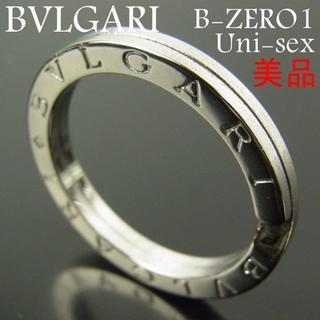 BVLGARI - ブルガリ 美品 ビーゼロワン シルバー925 キーリング チャーム ユニセックス