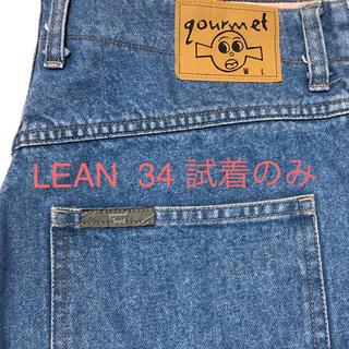 サンシー(SUNSEA)のgourmet jeans 34 未使用品 デニムパンツ uru sunsea(デニム/ジーンズ)