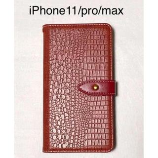 手帳型スマホケース iPhone11/pro/max (^^)(iPhoneケース)