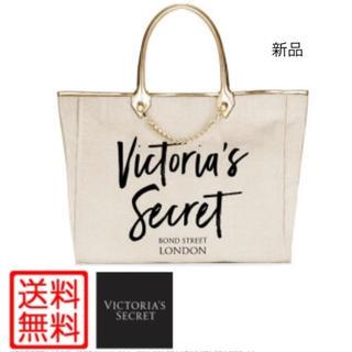 Victoria's Secret - 【新品】ヴィクトリアシークレット トートバッグ  ゴールドチェーン アイボリー