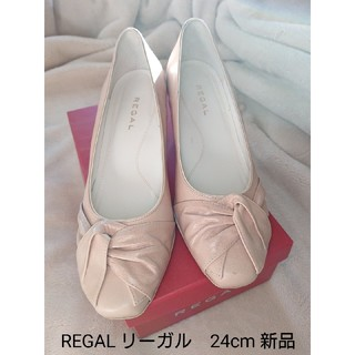 REGAL - REGALリーガル★ベージュパンプス 24cm 新品