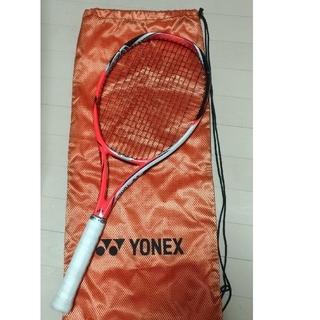 ヨネックス(YONEX)のYONEX VCORE Si98(G2)(ラケット)