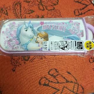 Disney - 新品 ソフィア スプーン フォーク 箸 3点セット