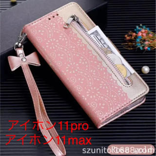 可愛い❣️手帳型スマホケース iPhone11pro/max❣️ももいろ(iPhoneケース)