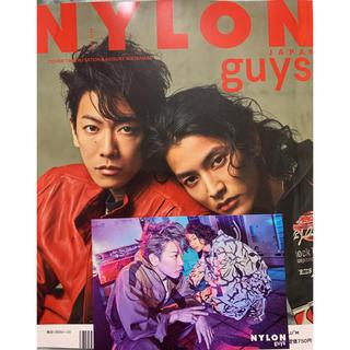 NYLON JAPAN 5月号 渋谷TSUTAYA限定ポストカード付き