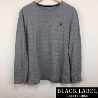 ブラックレーベルクレストブリッジ(BLACK LABEL CRESTBRIDGE)の美品 ブラックレーベルクレストブリッジ 長袖カットソー グレー サイズ3(Tシャツ/カットソー(七分/長袖))