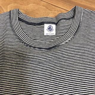 プチバトー(PETIT BATEAU)のPETIT BATEAU  定番Tシャツ ピンボーダー(Tシャツ(半袖/袖なし))