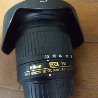 Nikon - Nikon AF-P DX NIKKOR 10-20mm f/4.5-5.6