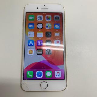 iPhone - iPhone7 128 34532