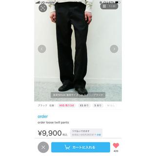 サンシー(SUNSEA)のorder loose twill pants(デニム/ジーンズ)