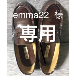 ハルタ(HARUTA)のHARUTA ローファー 24.5 茶色(ローファー/革靴)