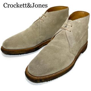 クロケットアンドジョーンズ(Crockett&Jones)の◎名作【Crockett&Jones】約26.5cm チャッカブーツ  革靴 男(ブーツ)