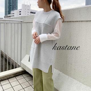 Kastane - 春新作❁カスタネ 後ろあきベスト&ブラウスSET