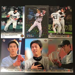 ハンシンタイガース(阪神タイガース)の20枚 赤星憲広 阪神 プロ野球カード(スポーツ選手)
