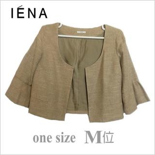 IENA - IENA*イエナ*茶ベージュ系織り込み調七分袖ジャケット*日本製*M位