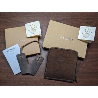 「厚い革」の「薄い財布」《HITOE》短財布2 《MUSUBU》キーケース(折り財布)