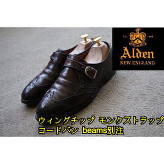 Alden - オールデン コードバン ウィングチップ 7 革靴 alden 25cm