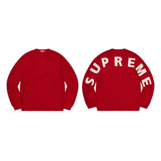 supreme Back Logo Sweater XL(ニット/セーター)