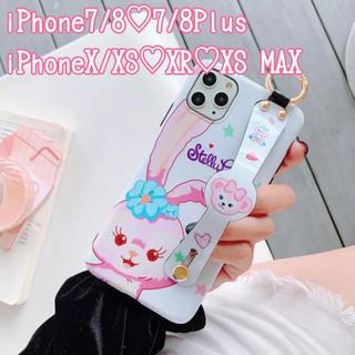 iPhone - ⭐iPhone7/8 Plus ハンドベルト付 大人可愛い オシャレ XS