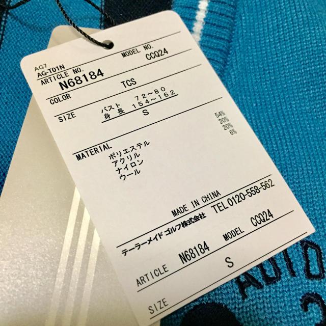 adidas(アディダス)のレディースゴルフウェア ベスト スポーツ/アウトドアのゴルフ(ウエア)の商品写真